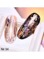 Фольга для дизайна ногтей розовая голография №34