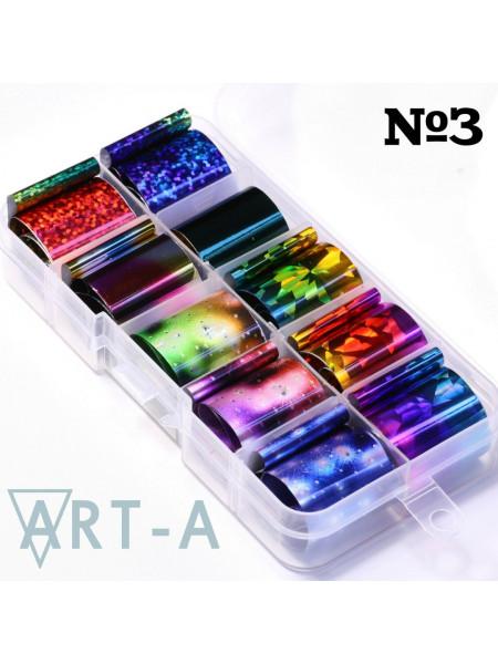 Набор фольги для дизайна ногтей №3