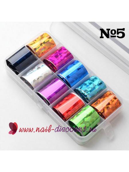 Набор фольги для дизайна ногтей №5