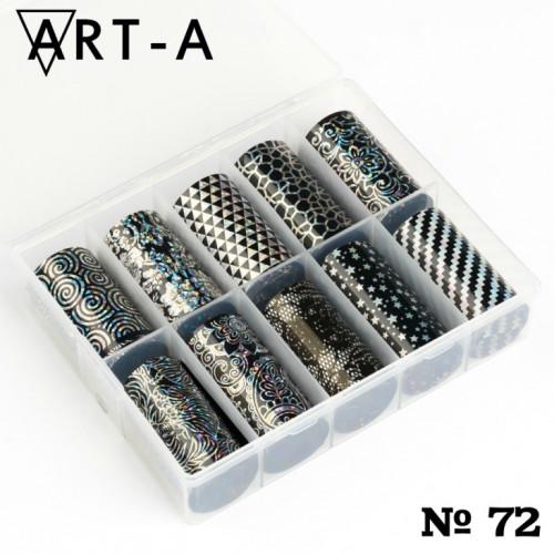 Набор фольги для дизайна ногтей №72