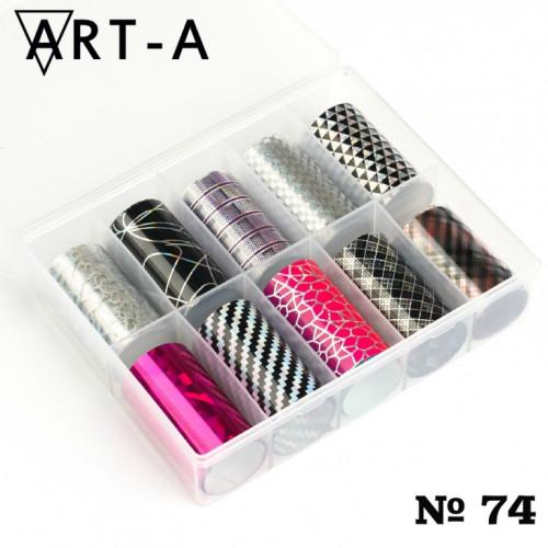 Набор фольги для дизайна ногтей №74