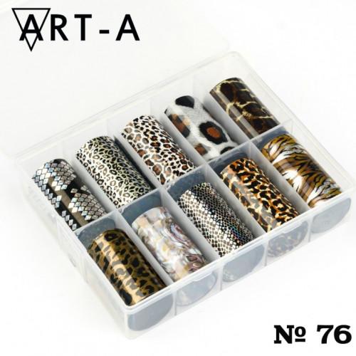 Набор фольги для дизайна ногтей №76