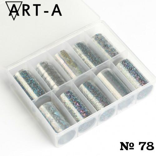 Набор фольги для дизайна ногтей №78