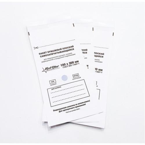 Крафт-пакеты Белые 100x200 Red Star 1 шт шт в Омске
