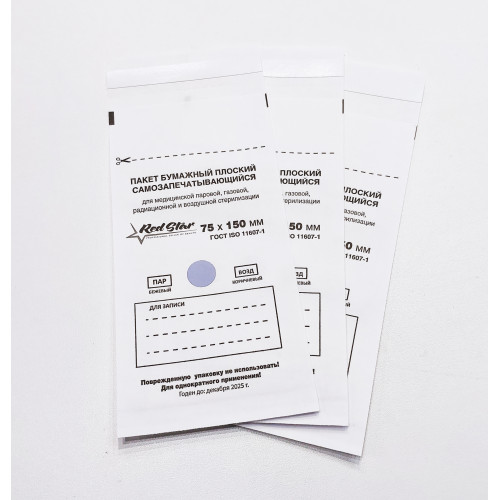 Крафт-пакеты Белые 75x150 Red Star 1 шт в Омске