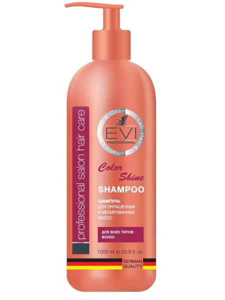 «EVI» Professional Шампунь «Интенсивный уход»  для  окрашенных  и  меллированных  волос. 1000 мл