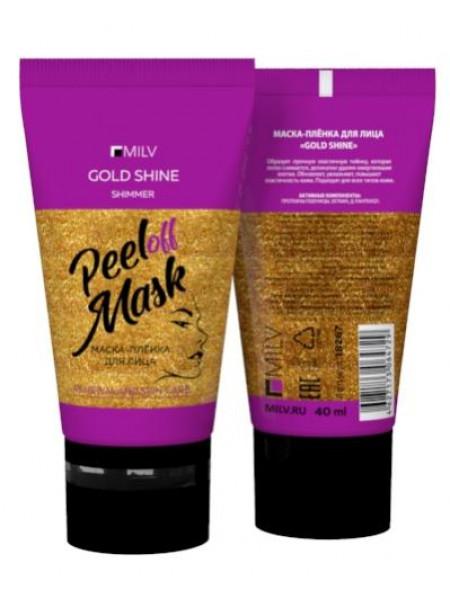 Маска-плёнка для лица «GOLD SHINE». 40 мл. MILV