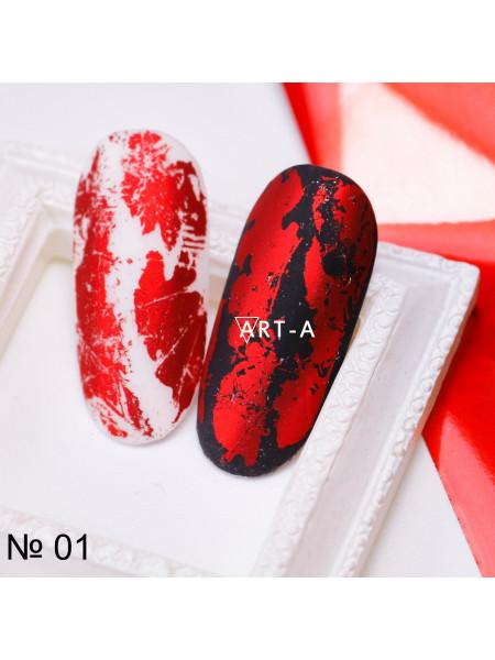 Фольга для дизайна ногтей КРАСНЫЙ металлик №1