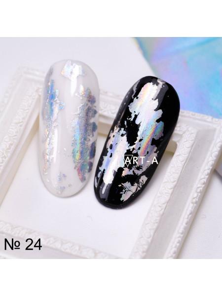 Фольга для дизайна ногтей серебро голографическое №24