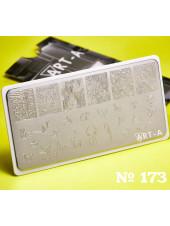 Пластина для стемпинга Art-A 173