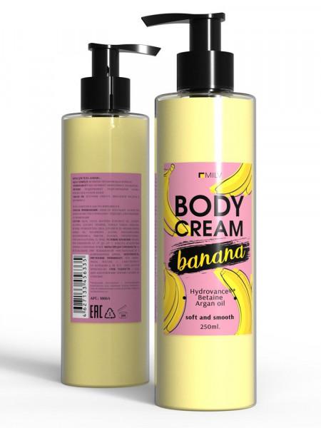 """Крем для тела """"Банан"""" 250 мл. MILV"""