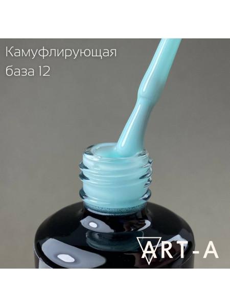 База для гель-лака Art-A камуфлирующая №12, 15мл